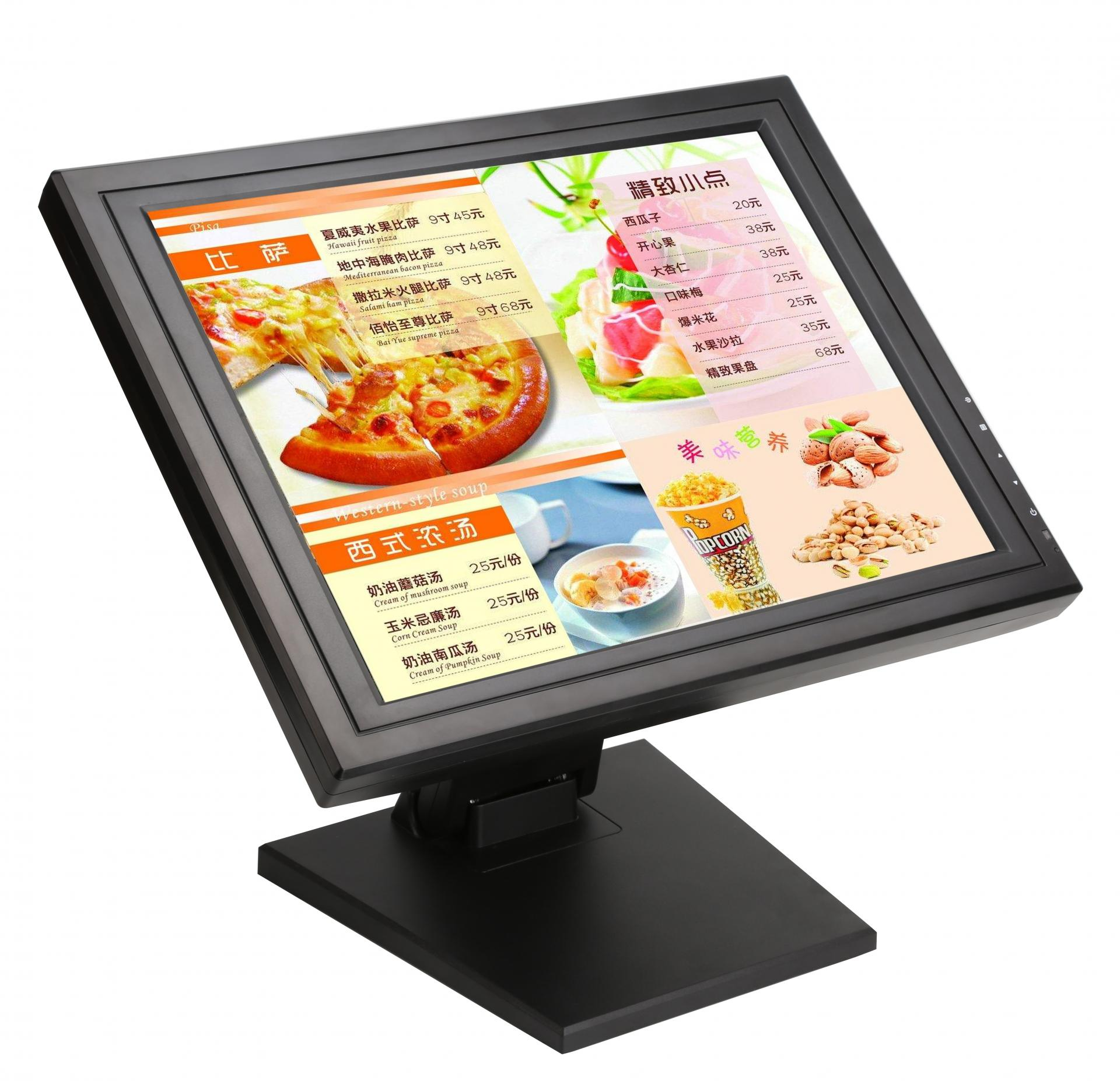 17 inch resistive touch  (1).jpg