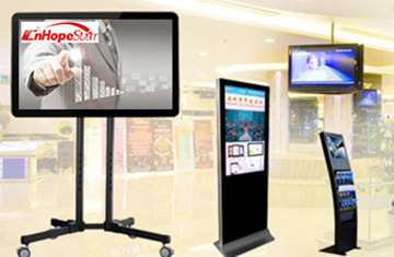 Standing LCD advertising display monitor