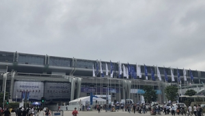 Shenzhen High-Tech Fair finished successfully