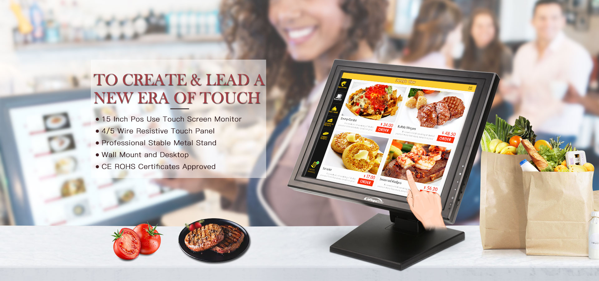 touch screen pos monitor
