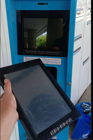 Congralutions --12 inch capactive  touch monitor built in vendiung machine